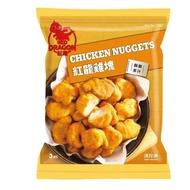 紅龍 雞塊一袋 3kg  需冷凍宅配 單次運費限購二袋 C18382 COSCO代購