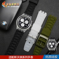 Alternative Swatch Swatch Waterproof Silicone Watch Strap Men Accessory Pin Buckle Rubber Watch Strap 19mm Black
