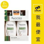 Aveeno艾惟諾 滋養乳液591ml兩瓶組合(好市多版本)