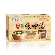 【京工】野菜味噌湯(30入)