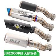 Z900摩托車機車改裝中段全段蠍子SC排氣管 NINJA Z900排氣管中段