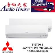 MITSUBISHI SYSTEM 2 INVERTER MSXY-FN13VE FAN COIL X2 12000BTU AIRCON