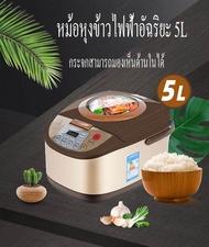 หม้อหุงข้าวไฟฟ้า หม้อหุงข้าวดิจิตอล หม้อหุงข้าวมัลติฟังก์ชั่น ความจุขนาดใหญ่ 5L หม้อหุงข้าวอัจฉริยะ หม้อหุงข้าวสแตนเลส Rice cooker pot 5L liter household large capacity 2 intelligent 3 multi-function automatic