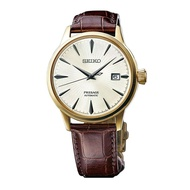 SEIKO PRESAGE AUTOMATIC SRPB44J1 LEATHER GOLD MENS WATCH