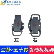 Applicable to Jiangling Bao Dian Baowei 493 Engine Bracket Landwind Qingling Pickup 4jb1 Engine Machine Rubber Feet