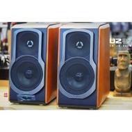 『嘉義U23C』EDIFIER S2000PRO 旗艦兩件式音箱 藍芽音響 S1000升級款 參考R2800