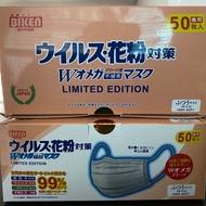 หน้ากากญี่ปุ่น ยี่ห้อ Biken