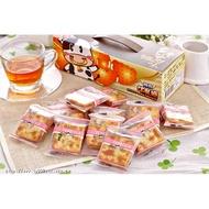 台灣上青 爆漿牛軋糖蘇打夾心餅300g 台灣製造 奶素食 現貨 零食 小吃 休閒 餅乾 原味 糖