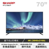 SHARP 70型4K聯網LED顯示器  4T-C70BJ3T