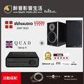 【醉音影音生活】英國 Quad Vena II+Dynaudio Emit M20 兩聲道/二聲道優惠組合