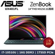 贈WMF煎鍋2豪禮★ASUS 華碩 ZenBook Duo 創作者首選 14吋 雙螢筆電 UX481FL-0041A10510U/i7-10510U/16G/1TSSD/W10