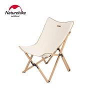 Naturehike挪客 實木椅 靠背 帆布 摺疊椅 折疊椅 戶外椅 便攜式 露營椅 野餐椅 小凳子 露營折疊椅