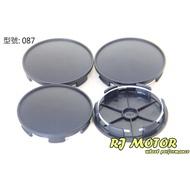 RJ 型號 087B 輪圈蓋 鋁圈蓋 中心蓋 汽車輪圈蓋