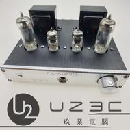 『玖業嚴選』FX-AUDIO TUBE-P1 飛想 真空管擴大機 耳擴 黑膠唱盤擴大機 耳機擴大機 台灣發貨