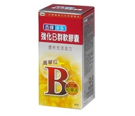 【杏輝】強化B群軟膠囊 50粒/盒