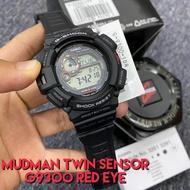 ORIGINAL G-SHOCK G-9300-1 MUDMAN TWIN SENSOR