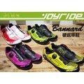 [捷輪單車]班納德Bannard SR超耐磨硬底鞋/ 自行車鞋(新款快速旋鈕設計.非市面舊款扣具)~Hasus可參考!