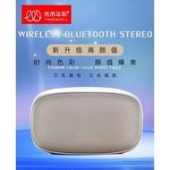 原廠原裝 品牌正品 水木年華 AY-Q89  好音質  藍芽 藍芽音箱