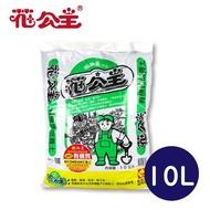【花公主】有機質培養土(10L)
