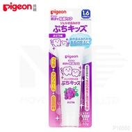 日本《Pigeon 貝親》兒童防蛀牙膏【葡萄口味】