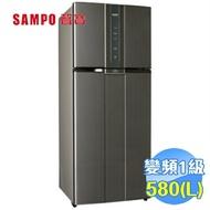 聲寶 SAMPO 580公升雙門變頻冰箱 SR-A58D