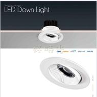 好時光~MARCH LED 5W 7.5cm 崁燈 天花板燈 COB 崁入孔7.5公分 白光 自然光 黃光 全電壓