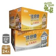 維維樂 佳倍優 元氣高鈣 不甜/減甜 237ml 24罐/箱 : 原箱寄送 會去批號 超商限一箱 宅配限3箱