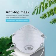 【現貨】 防雾霾FFP1等级口罩