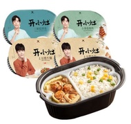 Kai Xiao Zao Self Heating Instance Rice easy cook fast cook food snack