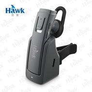【Hawk】B350 車用免持藍牙耳機麥克風