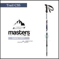 【MASTERS】Trail CSS 超輕避震登山杖 1入 - 銀藍(義大利登山杖/航太級鋁合金/Trail CSS)