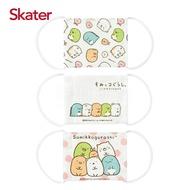 Skater 兒童紗布口罩(3枚/包)-角落小生物(3-10歲適用)★愛兒麗婦幼用品★