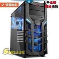 技嘉 AX370M DS3H AMD FirePro W8100 8G 9A1 CS GTA5 英雄聯盟 電競主機 筆電