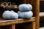【天竺鼠車車羊毛氈材料】紐西蘭ASHFORD-可瑞戴爾羊毛[10克]C61霧