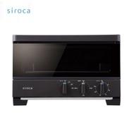 siroca ST-G1110-T 石墨瞬間發熱烤箱-棕色