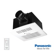 Panasonic 浴室換氣暖風機 FV-30BU3R/W