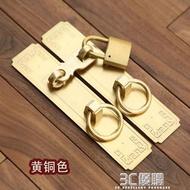 防盜鎖 鎖扣插銷中式仿古純銅門栓搭扣櫃門拉手大門把手全銅老式木門掛鎖 3C優購