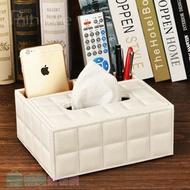 小款菱格白  歐式桌面 皮質多功能收納盒 遙控器 面紙 手機收納