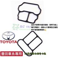 豐田 怠速馬達 墊片 怠速馬達 橡皮 CAMRY VIOS ALTIS LLA RX330 TERCEL 日本進口 01
