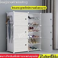 ตู้ชั้นวางของ ชั้นวางของ ตู้รองเท้า ตู้วางรองเท้า Shoes Rack ชั้นวางรองเท้า PVCกันน้ำ ชั้นเก็บของ