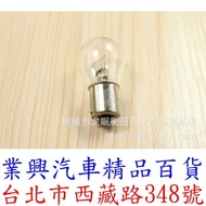 P21W 12V 單芯燈泡 原廠型 1入 原色光 方向燈 煞車燈 1156 (P21W3-4)
