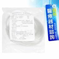 豐全 Teamwell 氧氣鼻套管(未滅菌) OX-2 延長管 10M 2包販售