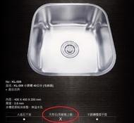 ¢魔法廚房*KL-508不鏽鋼小水槽原槽 下崁專用水槽 無邊框只適用不鏽鋼和人造石檯面400*400毛絲面