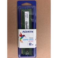 威剛 DDR3 1333 2G