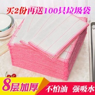 Kitchen duster cloth absorbs water and thicken household no hair loss and no oil stain household