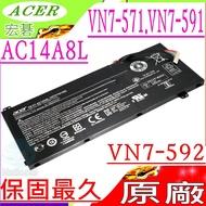 ACER VN7-571G,VN7-572G,VN7-591G,VN7-592G 電池(原廠)- AC14A8L,3ICP7/61/80,V15 Nitro,V Nitro,31CP7/61/80,Aspire 7-591G-56BD,Aspire VN7-591G-59F9,VN7-571G-50Z5,VN7-571G-52PE,VN7-571G-56F1,VN7-571G-58SN,VN7-571G-58WW,VN7-572G-72L0,VN7-591G-50LW,VN7-591G-51SS