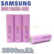 三星 - 4粒INR18650-35E 3500mAh 3.6V 8A 充電式 18650鋰電池 (平頭) 送電池盒