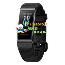 華爲 band 3 pro 運動 手環 華爲3 3Pro 手錶帶 替換 腕帶 TPU 柔軟 斜紋 透氣 防水 防汗