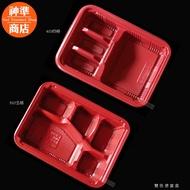 《現貨附發票》PP 雙色 雙層分隔盒 微波餐盒 便當盒 塑膠盒 塑膠分隔盒 燒臘餐盒 黑棕餐盒 三寶飯盒 免洗餐具