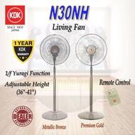 KDK N30NH STAND FAN/ STANDING FAN/ LIVING FAN/ WITH REMOTE CONTROL